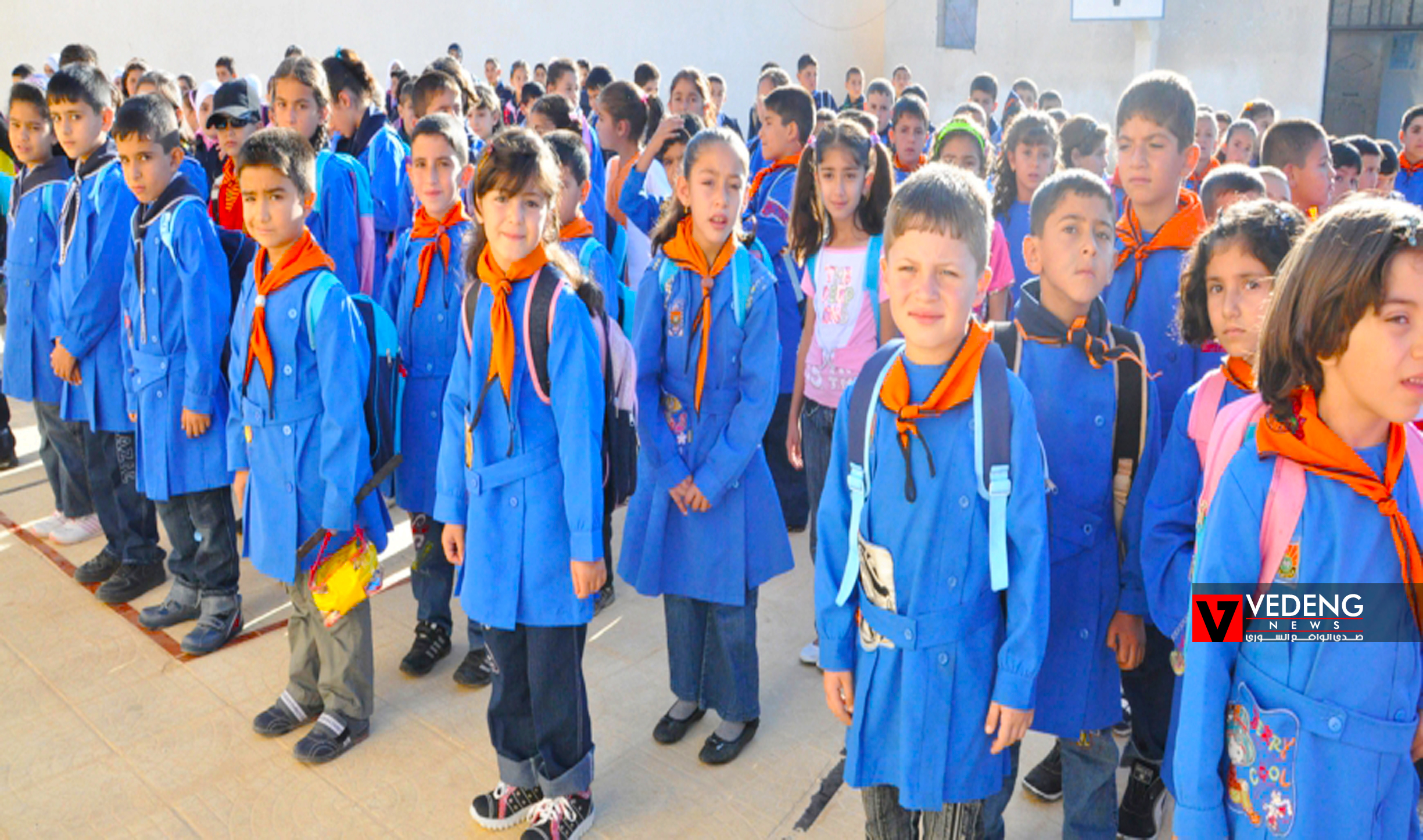 1fe4030263 Syrian families' budget is depleted in preparation for the first semester  of the new academic year – Vedeng